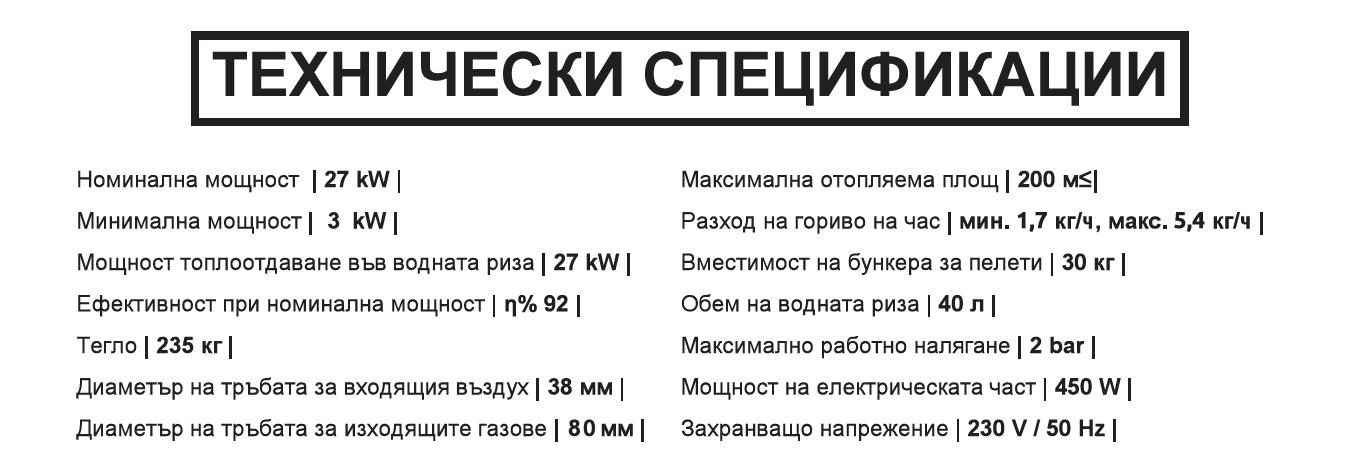 mini-maxima27-specs