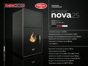nova25