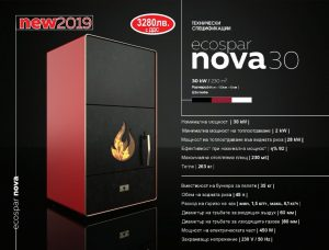 nova30