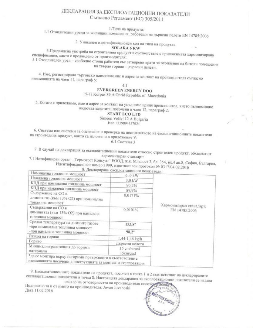 deklaracija-solara6kw