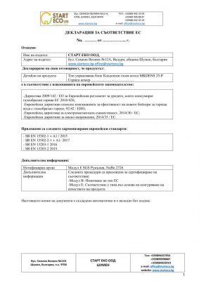 MKDENS25p-deklSaotvetstvie-1