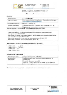 MKDENS29-deklSaotvetstvie-1