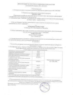 deklaracija-tukana8kw